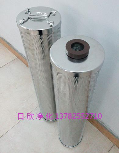HQ25.300.22ZEH油滤油机厂家滤芯日欣净化