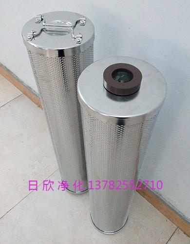 日欣净化HQ25.300.23Z滤芯离子交换透平油