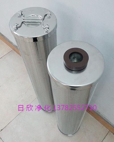 EH油HQ25.300.23Z日欣净化滤芯树脂除酸