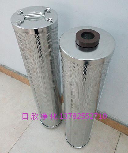 磷酸酯油离子交换滤油机厂家滤芯HQ25.300.22Z