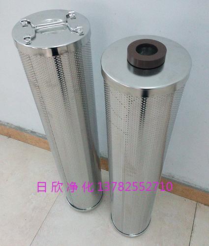 透平油HQ25.300.22Z不锈钢过滤器滤芯