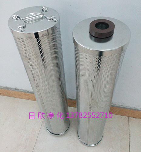 日欣净化HQ25.300.23Z汽轮机油滤芯