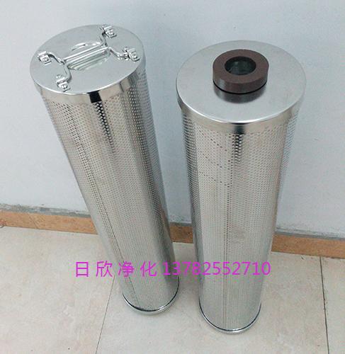 透平油HQ25.300.22Z滤芯滤油机厂家高档