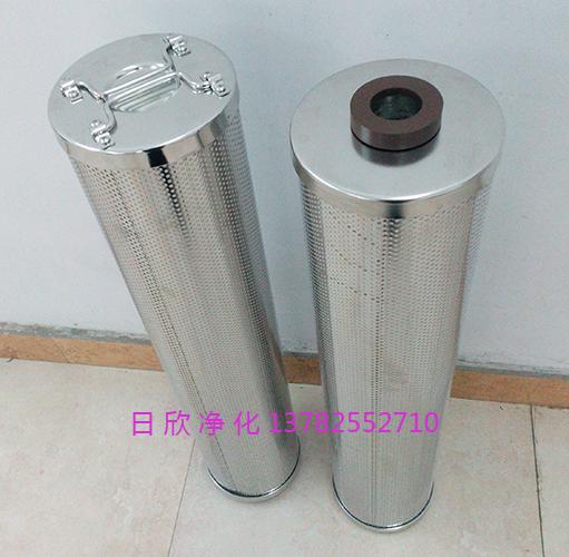 润滑油过滤器滤芯树脂HQ25.300.21Z