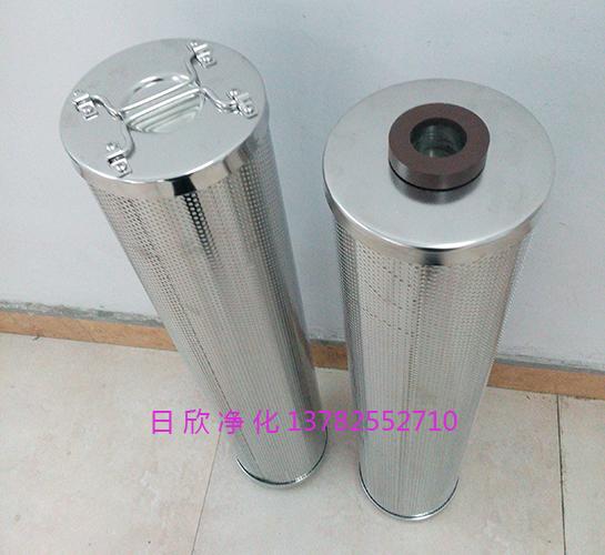 磷酸酯油日欣净化HQ25.300.22Z滤芯树脂滤油机厂家