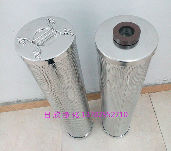 润滑油滤芯净化高档HQ25.300.23Z