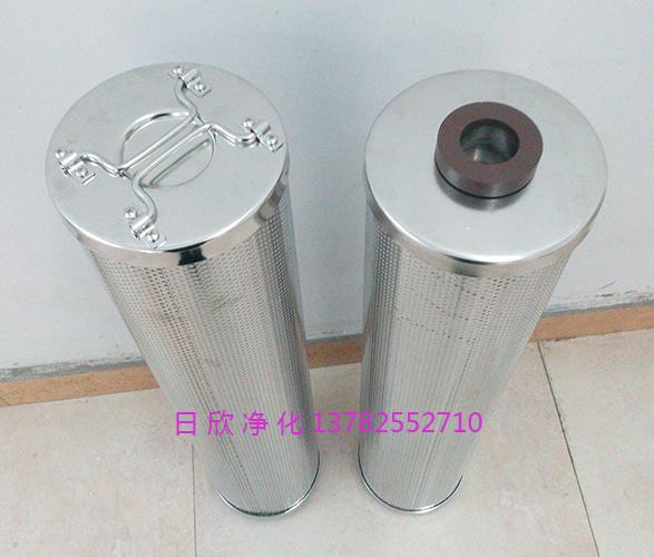 滤油机厂家HQ25.300.22Z透平油滤芯高档