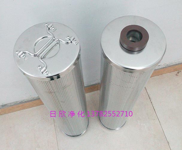 离子除酸过滤器滤芯HQ25.300.23Z磷酸酯油