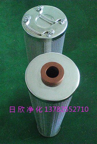 树脂除酸滤芯滤油机厂家HQ25.300.22Z磷酸酯油滤油机厂家