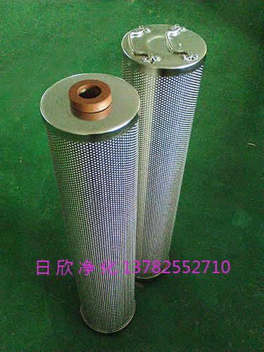 HQ25.300.23Z透平油离子交换树脂滤油机厂家滤芯滤芯