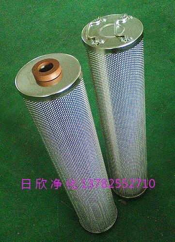 滤油机厂家净化设备树脂除酸润滑油HQ25.300.22Z滤芯