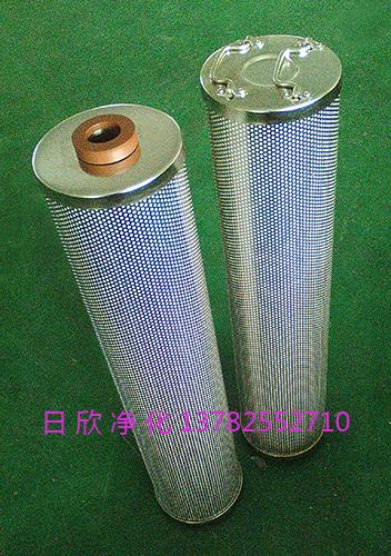 离子除酸过滤器HQ25.300.23Z磷酸酯油滤芯滤油机厂家