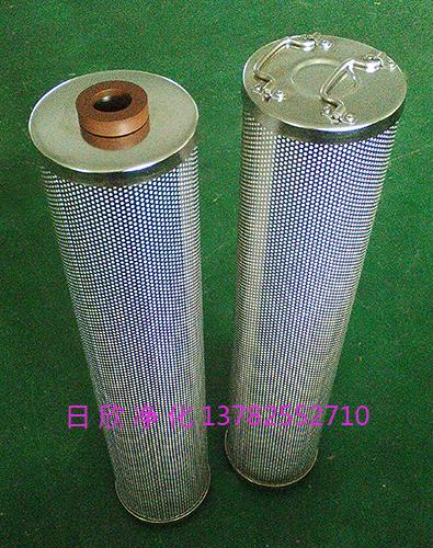 滤芯树脂HQ25.300.23Z日欣净化滤油机厂家磷酸酯油