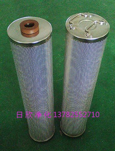 滤油机HQ25.300.23Z高品质EH油滤芯