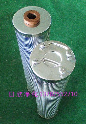 日欣净化磷酸酯油高品质滤芯HQ25.300.21Z