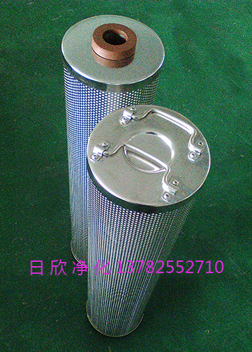 滤油机厂家HQ25.300.23Z树脂除酸抗燃油滤芯日欣净化