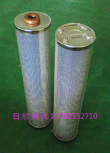 滤芯磷酸酯油HQ25.300.23Z滤油机厂家过滤器离子除酸
