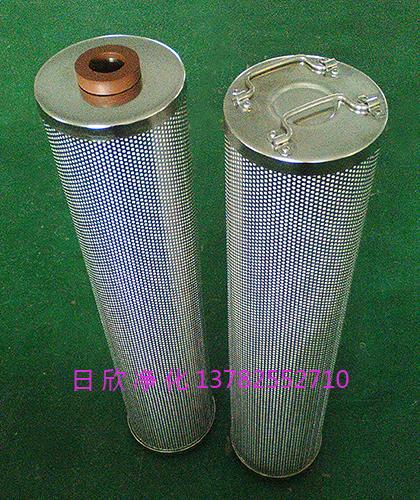 磷酸酯油日欣净化离子除酸滤油机厂家HQ25.300.23Z滤芯
