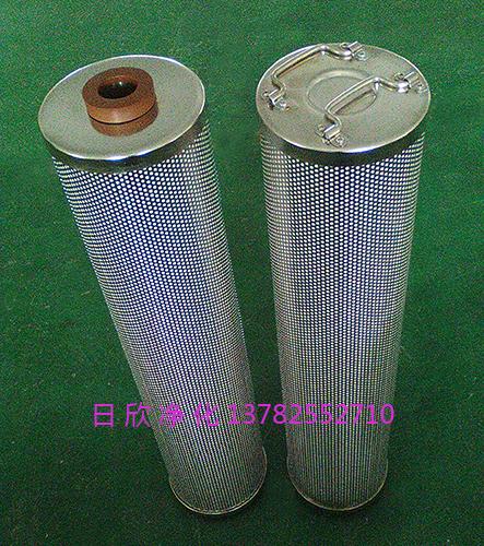 HQ25.300.22Z滤芯汽轮机油净化滤油机厂家高档