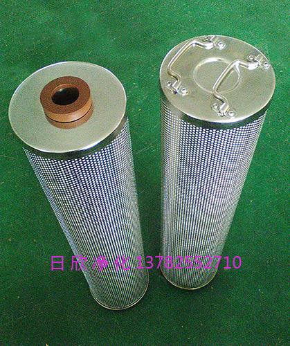 滤油机厂家树脂磷酸酯油HQ25.300.22Z日欣净化滤芯