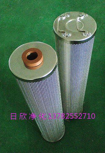 滤芯HQ25.300.22Z润滑油净化设备优质