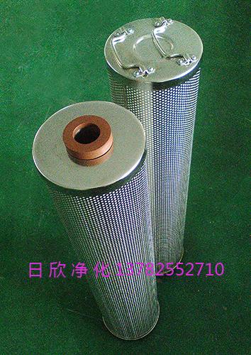 滤芯磷酸酯油HQ25.300.21Z离子交换滤油机