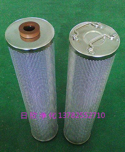 日欣净化HQ25.300.23Z离子除酸滤芯EH油滤油机厂家