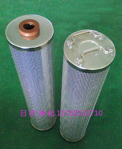 HQ25.300.21Z透平油树脂过滤器滤芯