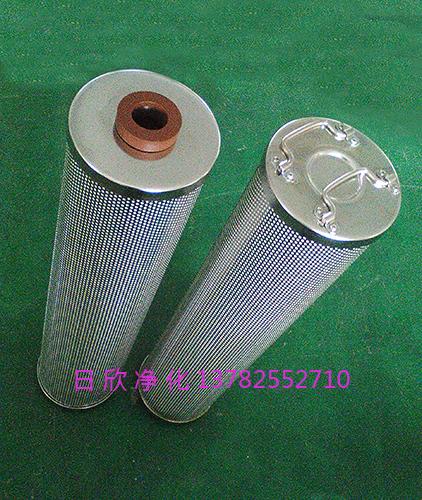 净化设备离子除酸滤芯抗燃油HQ25.300.22Z