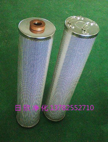 滤芯磷酸酯油滤油机厂家滤油机厂家HQ25.300.22Z树脂除酸
