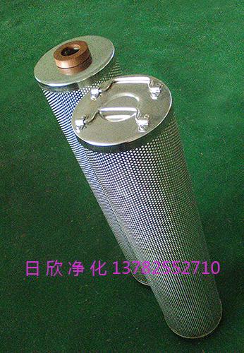 HQ25.300.23Z净化滤芯高档润滑油