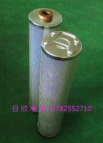 透平油滤芯再生滤油机厂家HQ25.300.23Z