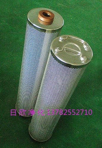 树脂除酸滤芯汽轮机油滤芯HQ25.300.22Z