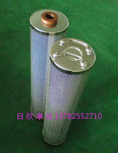 HQ25.300.21Z滤油机厂家磷酸酯油过滤器树脂滤芯