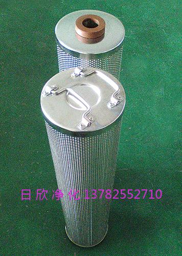 滤芯高品质HQ25.300.21Z磷酸酯油日欣净化