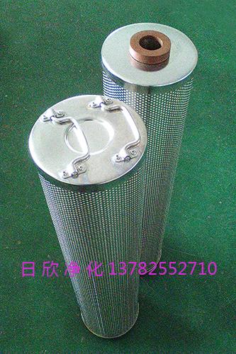 滤油机厂家HQ25.300.22Z离子交换滤芯透平油日欣净化