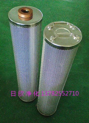 滤芯高品质汽轮机油HQ25.300.23Z滤芯