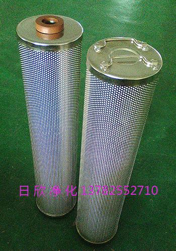 离子交换树脂HQ25.300.23Z润滑油油过滤滤芯