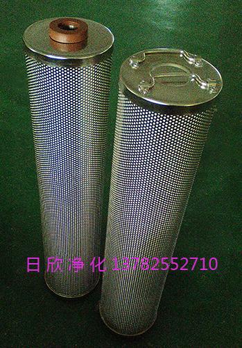 日欣净化HQ25.300.22Z树脂滤芯EH油滤油机厂家