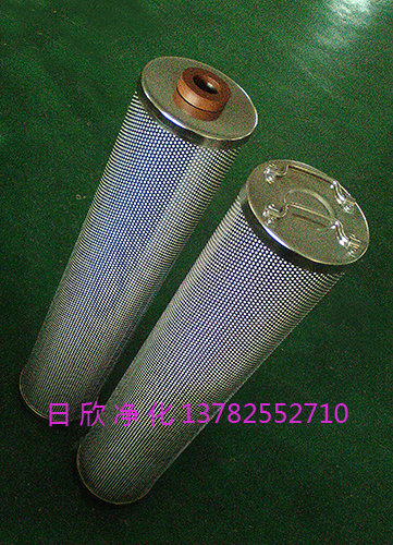 离子交换滤芯滤油机厂家磷酸酯油HQ25.300.22Z