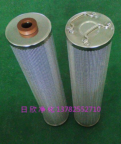 透平油滤芯树脂HQ25.300.22Z滤油机