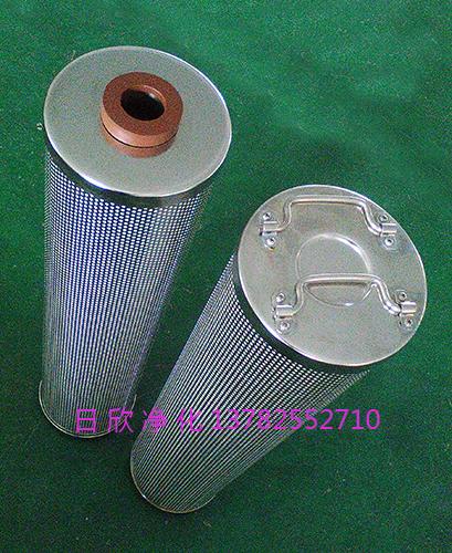 离子除酸HQ25.300.22Z滤芯净化设备抗燃油
