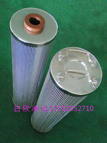 离子交换树脂透平油滤芯净化设备HQ25.300.23Z