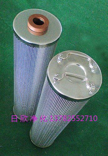 树脂除酸滤油机厂家滤芯抗燃油日欣净化HQ25.300.21Z