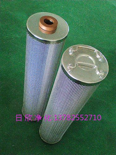 汽轮机油HQ25.300.21Z净化滤芯树脂除酸