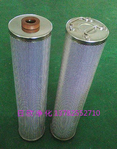 滤芯HQ25.300.22Z滤油机厂家优质汽轮机油日欣净化