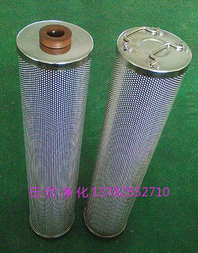 透平油滤芯HQ25.300.22Z滤油机树脂