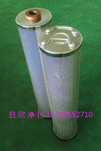 离子除酸滤芯滤油机厂家HQ25.300.22Z润滑油过滤