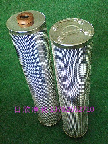 透平油离子除酸日欣净化滤芯HQ25.300.22Z滤油机厂家