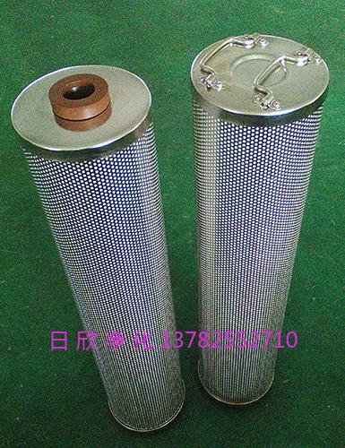 滤芯HQ25.300.22Z滤油机厂家离子除酸润滑油过滤